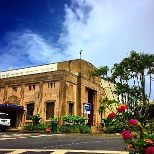 Pacific Tsunami Museum
